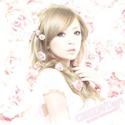 Ayumi Hamasaki - Days/GREEN (Single)