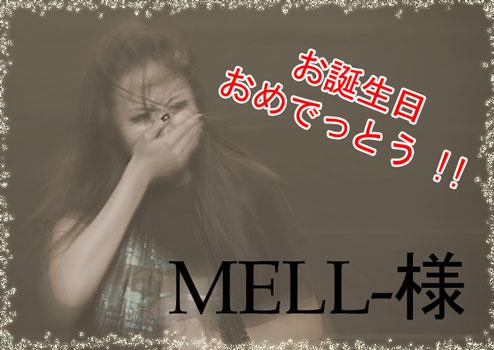 mellbday