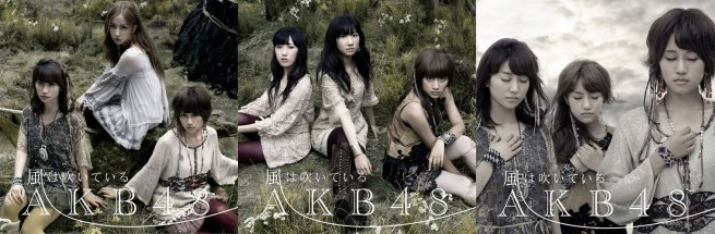 Who thinks these cover arts reek of Kalafina style?